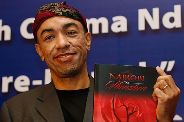Barack Obama's Brother Mark Ndesandjo Launches Book – Nairobi to Shenzhen